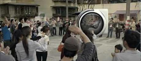 Volkswagen's The People's Car Project: Hover Car PART 1